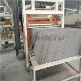 匀质板聚合物设备及轻质水泥基匀质板设备该机操作方便