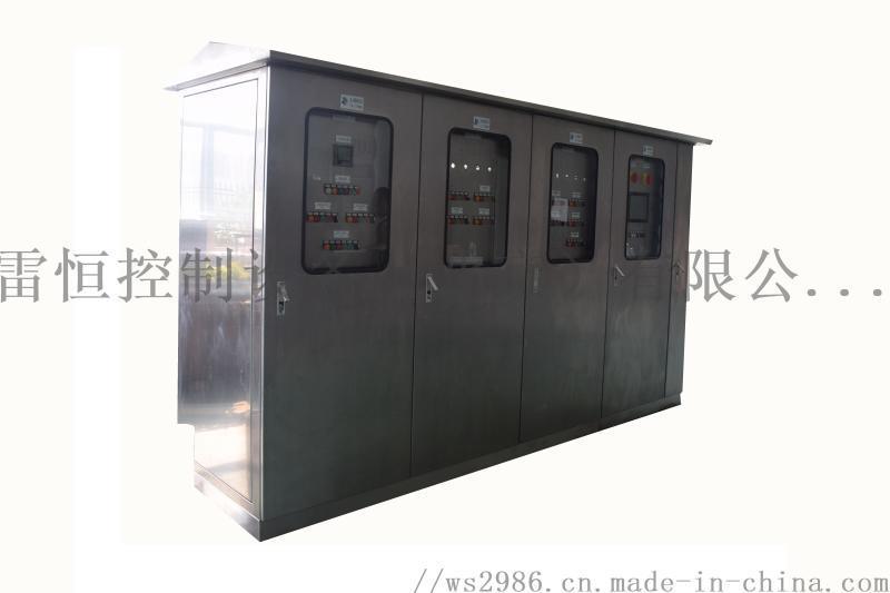 北京空調變頻器控制櫃