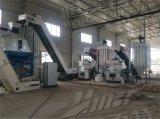 新型颗粒机 时产2吨颗粒生产线 木屑颗粒机生产厂家