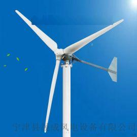 晟成5000w永磁风力发电机环保隔热性能优良