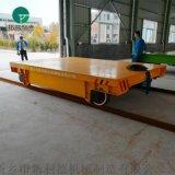 重庆35吨转弯电动平车 电缆线供电牵引车