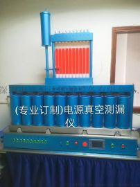防水测试设备(专业订制)
