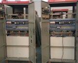 湖北双友电气专业销售YYQ型绕线水电阻起动柜