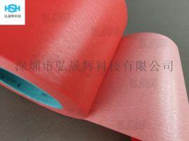 PET红色美纹纸胶带 喷漆装饰美纹胶定制 高温胶带