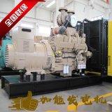 东莞发电机维修 900kw卡特彼勒发电机