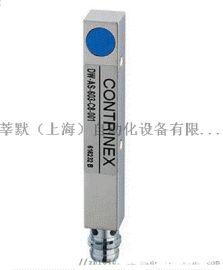 莘默张工为您报价contrinex科瑞LFS-3066-101开关厂家直销