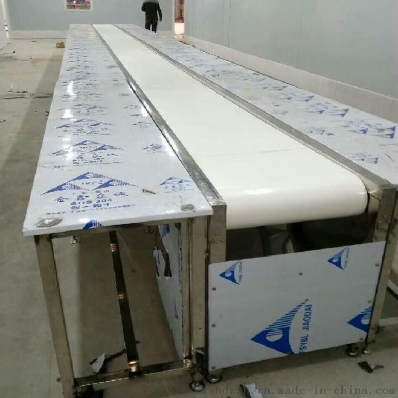 食品皮带流水线 肉联厂分割线 小型工厂平面输送线