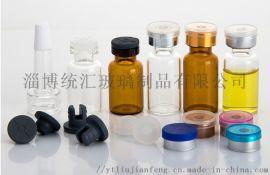 低硼硅玻璃药瓶,透明西林瓶,3ML化妆品原液瓶
