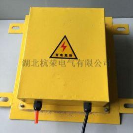 溜槽堵塞检测器LDM-G物料阻塞监测机