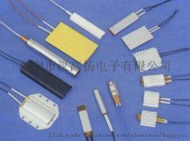 PTC發熱件,PTC加熱器,電熱器件