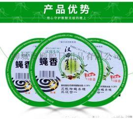 家用蚊香盘 蚊香液 商用蝇香盘 蚊香液 长香 线香