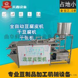 鲜豆家山东小型全自动千张机豆腐皮机设备
