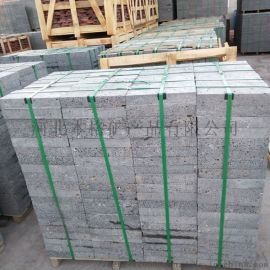 火山岩板材 黑色火山石板材 火山石墙砖