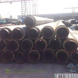 聚氨酯聚乙烯保温管,聚乙烯保温夹克管