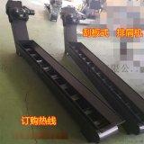 废屑输送 全自动机床排屑机-刮板式卷屑机 加工定制