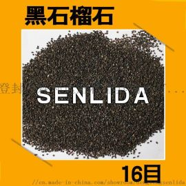 现货供应喷砂研磨用石榴石磨料 可出口样品免费
