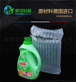 气柱袋气泡柱洗护用品充气袋缓冲电商防摔包装