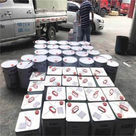 佛山耐高温机械油漆价格 双组份聚氨酯丙烯酸机械油漆厂家 二亩田