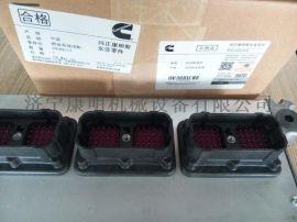 陕汽CM876电脑板