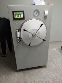 高温压力蒸汽灭菌锅 手术包器械盒快速消毒柜