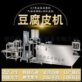 山东鲜豆家全自动中型豆腐皮机厂家直销