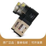 三和电磁阀、SVF3130三和电磁阀、 二位五通电磁阀 阀门