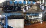 博泰ICEWAY日产20吨盐水式块冰机