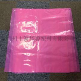 PE防静电膜PE粉色防静电袋PE抗静电胶袋包装薄膜