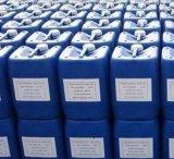 WDL-ZB007重金属捕捉剂,污水处理药剂