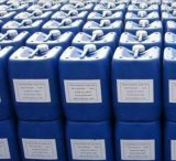 WDL-ZB007重金屬捕捉劑,污水處理藥劑
