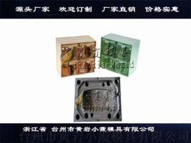 注射模具注射盒模具源头厂家