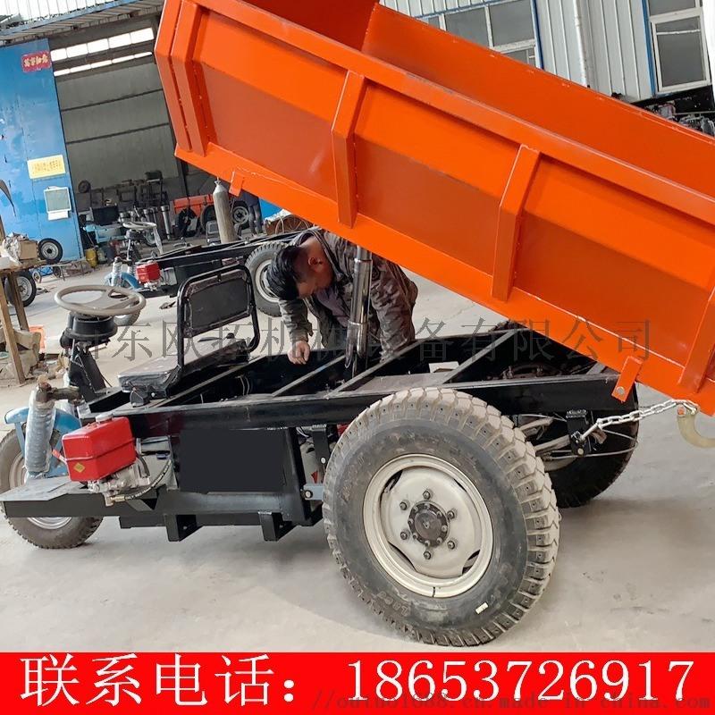 工地用电动三轮车 拉沙拉水泥拉砖工程车矿用建筑