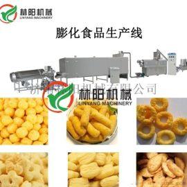 林阳机械膨化食品生产机械设备