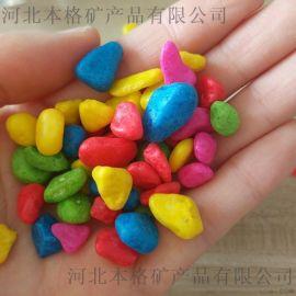 3-5公分彩色鹅卵石价格,河北本格鹅卵石厂家