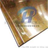厂家直销黄铜板优质黄铜板