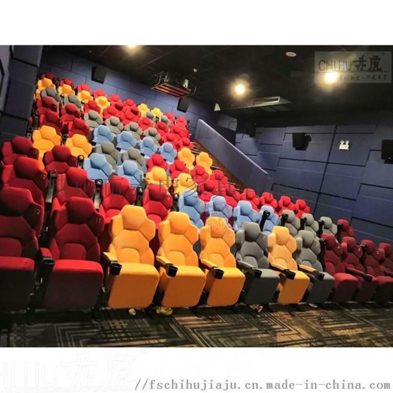 高端影院组合连排座椅,影院沙发佛山厂家