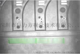 巨力方PCB板字符缺陷检测视觉系统