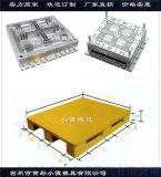 台州注射模具公司塑膠卡板模具源頭工廠