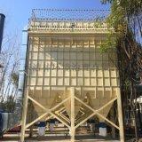 广东布袋除尘器设备厂家 工业粉尘净化处理除尘设备