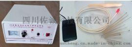 GX-III型多功能电离子机电离手术治疗仪