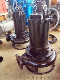 高耐磨大功率潜水排沙泵;大型抽沙泵