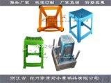 塑料模具注射四角凳模具兒童注射四角凳模具