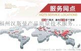 广州哪里有文具验货第三方-文具类