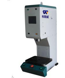 苏州伺服压装机,供应0.2T-15T型号可选