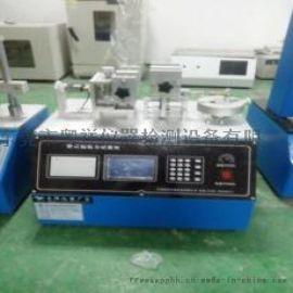 USB插拔力试验机厂家 电源线插拔力试验机