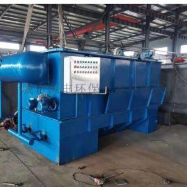 大型养殖厂污水废水处理设备平流式溶气气浮机