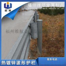 福建高速公路护栏板 喷塑波形梁护栏