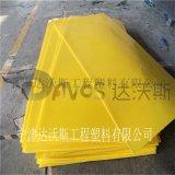 自卸车耐磨滑板衬板A顺庆区自卸车耐磨滑板衬板厂家