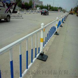 镀锌管道路护栏、喷塑处理市政护栏、街道隔离道路护栏