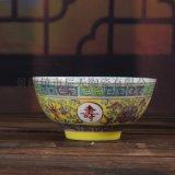 寿碗定制 定制面碗贺寿寿碗图案